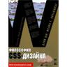 Учебник css