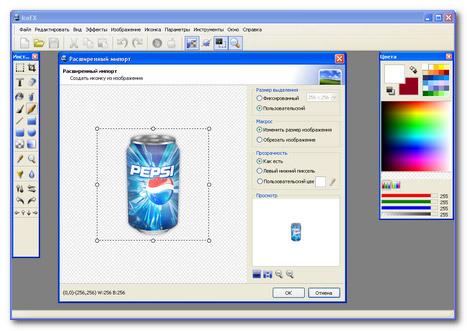 графический редактор создать программу