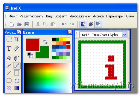 создание иконок онлайн: