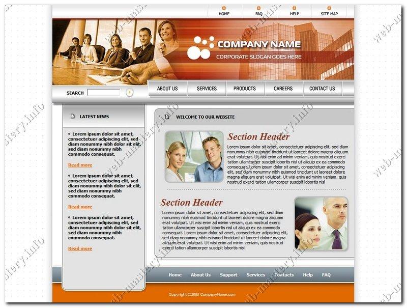 Скриншот готового сайта. Бесплатный дизайн. Шаблоны сайтов.