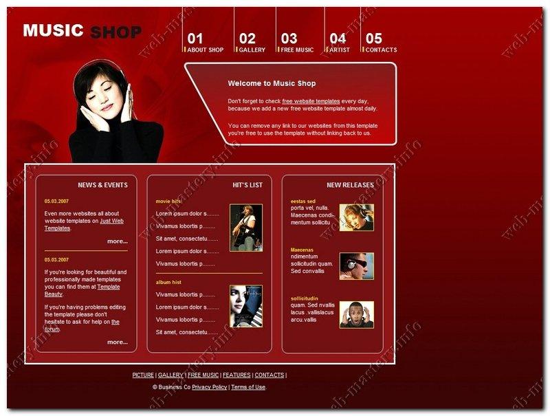 Шаблон сайта Music Shop