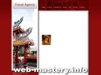 Туристический сайт о Китае