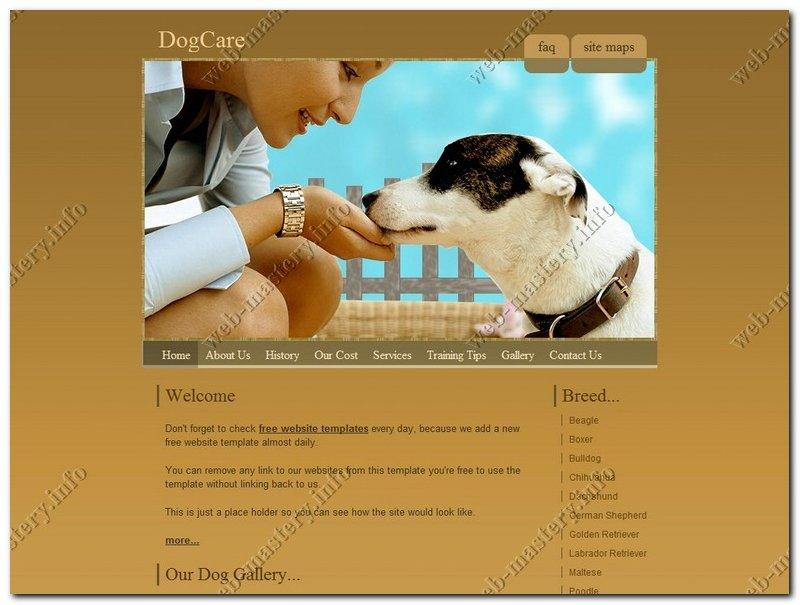 Шаблон сайта DogCare