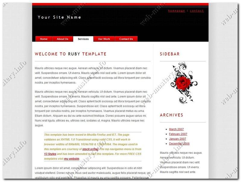 Шаблон сайта Ruby