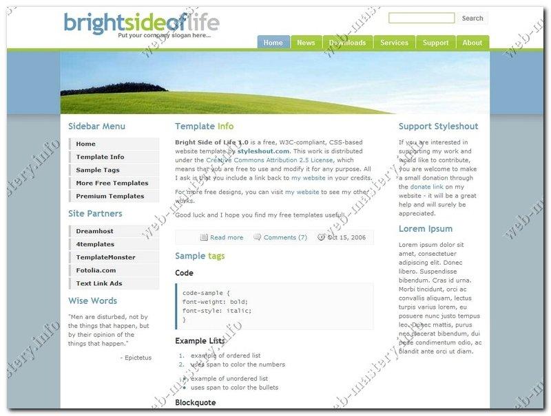 Bright Side of Life (Яркая сторона жизни)