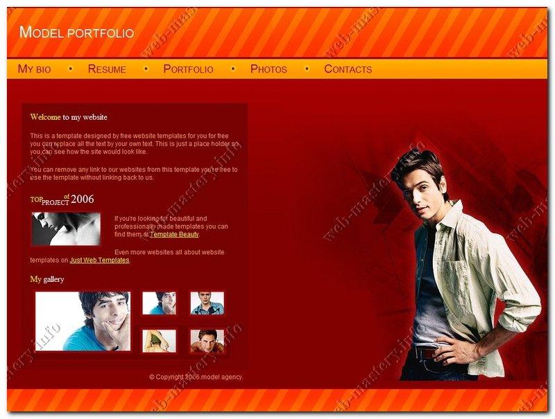 Сайт портфолио модели (Model Portfolio)