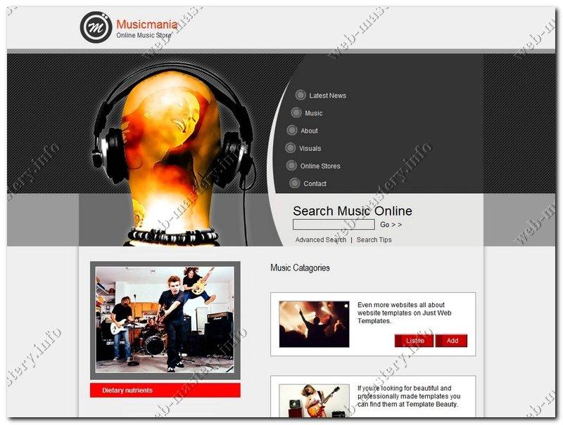 Шаблон Music store (Музыкальный портал)
