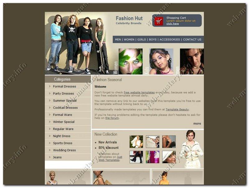 Шаблон магазина модной одежды Fashion