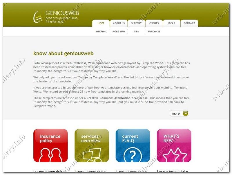 Шаблон сайта Genious Web
