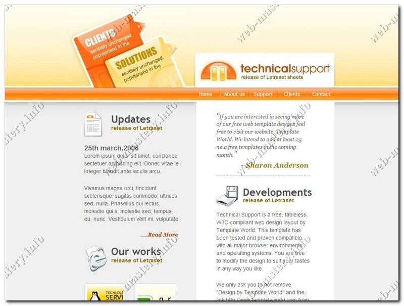 Шаблон сайта Technical Support