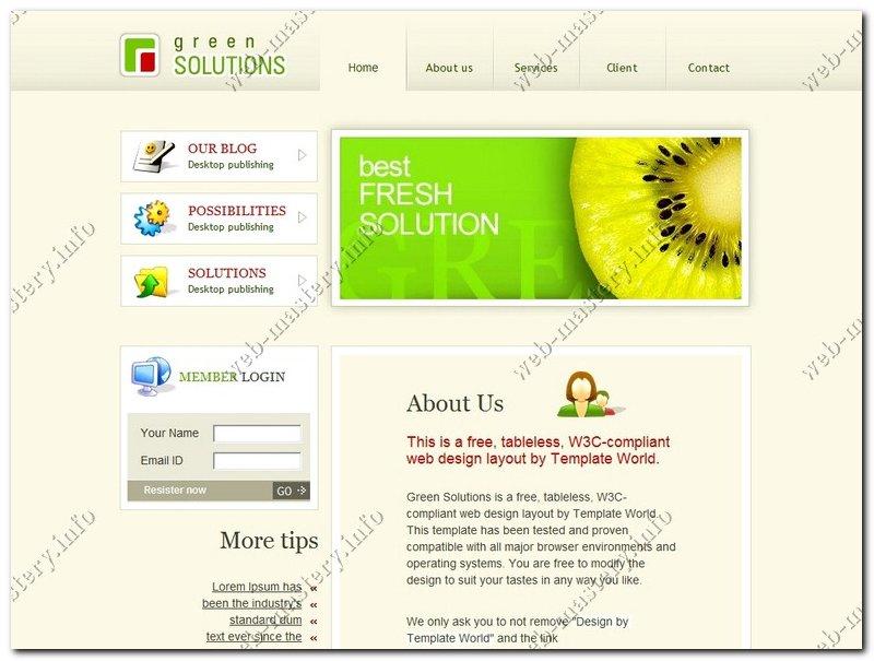 Шаблон Green Solution