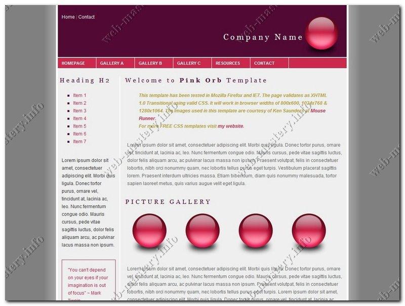 Дизайн Pink Orb (Розовый Шар)