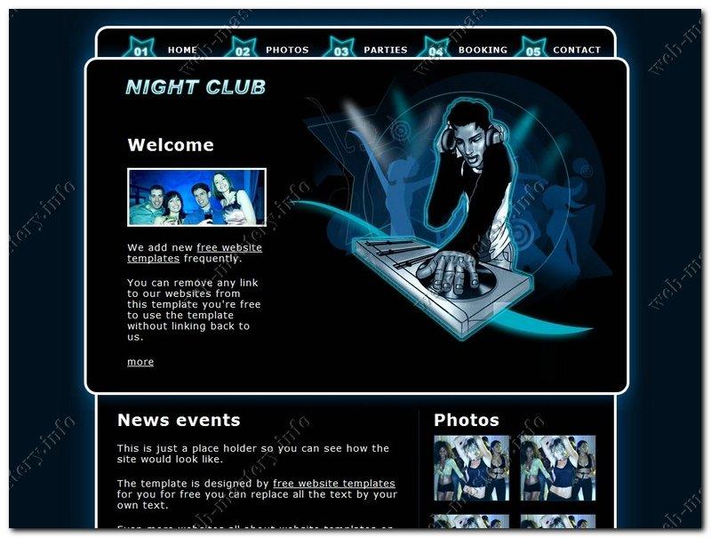 Сайт школы Dj