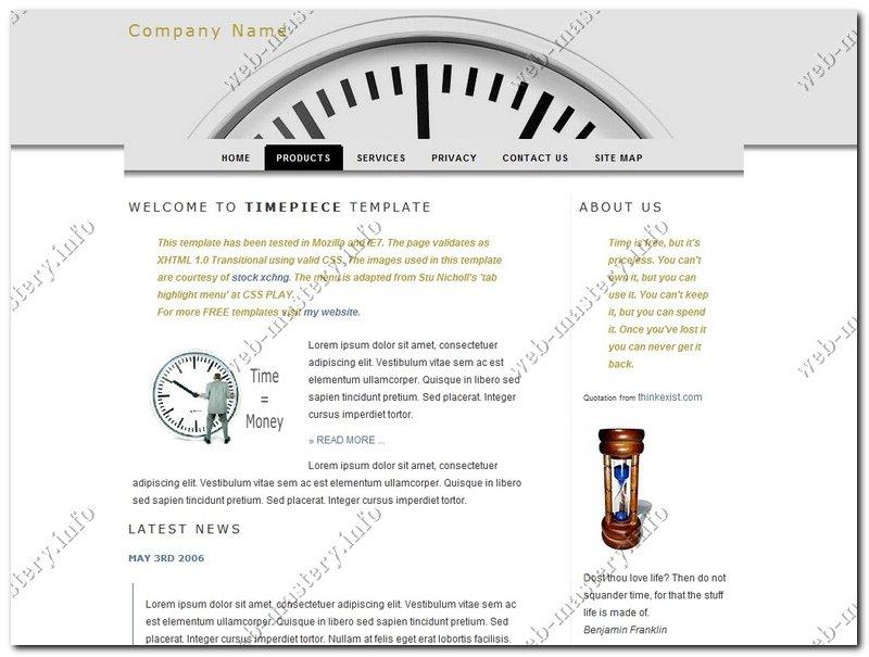 Шаблон сайта TimePiece