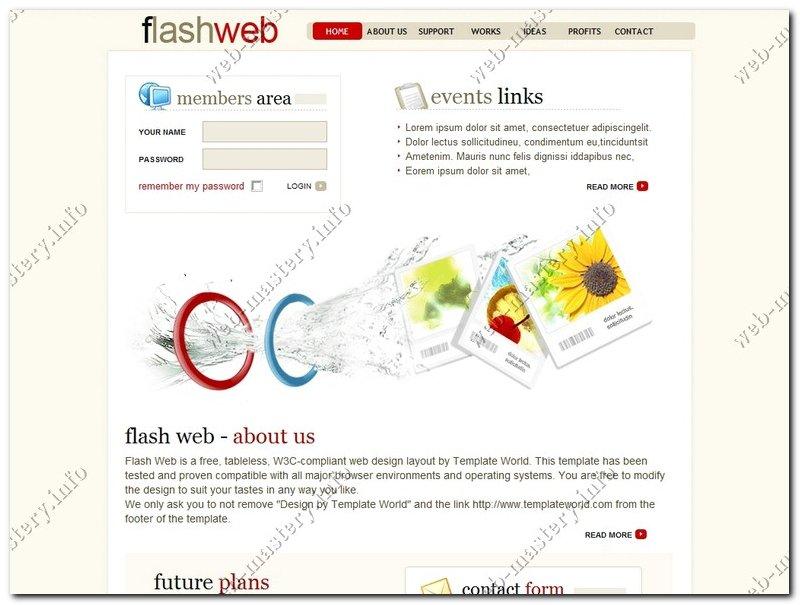 Дизайн сайта Flash Web