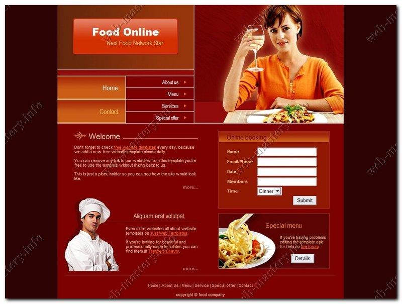 Заказ еды на дом Food Online