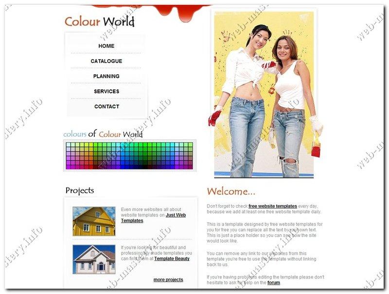 Дизайн Colour World