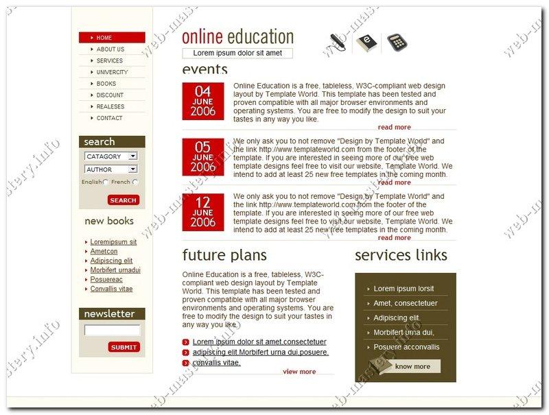 Онлайн университет (Online Education)