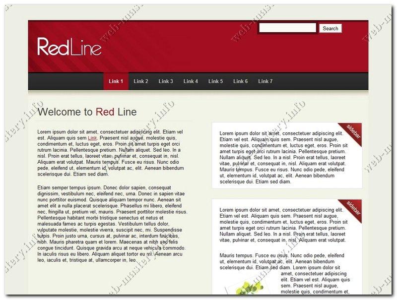 Скачать шаблон простого сайта html