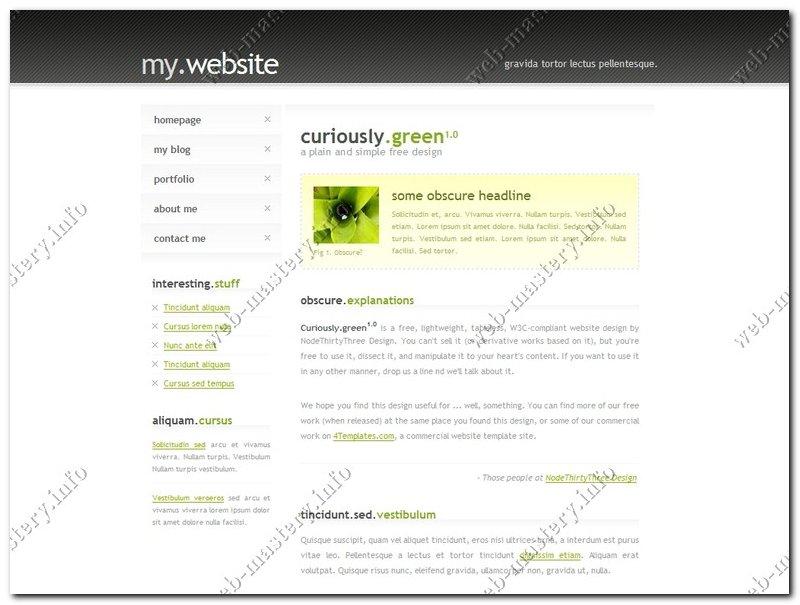 Простые дизайны сайта