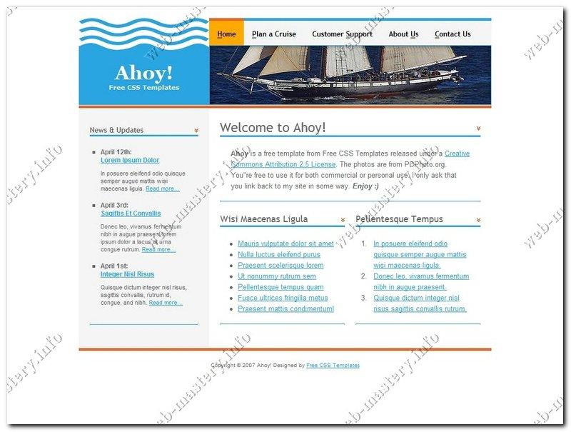 Дизайн сайта Ahoy! (На палубе)
