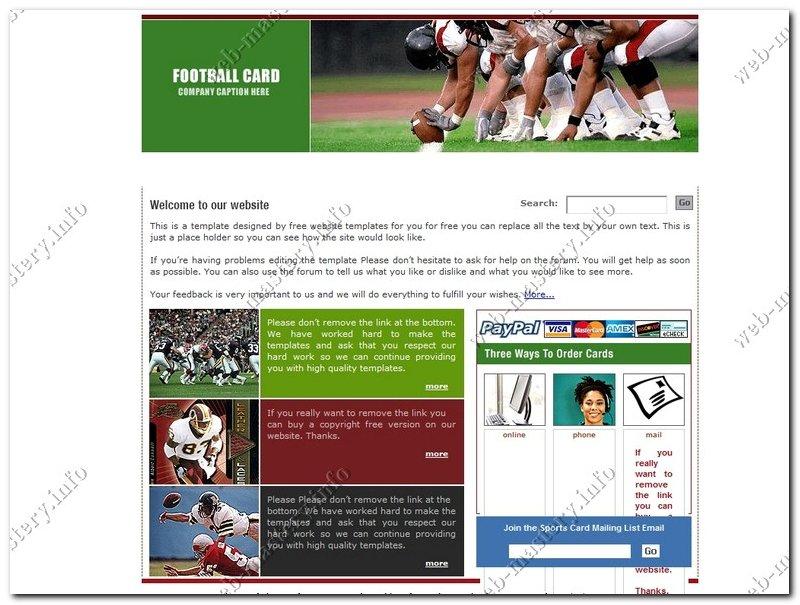 Шаблон Football (Американский футбол)