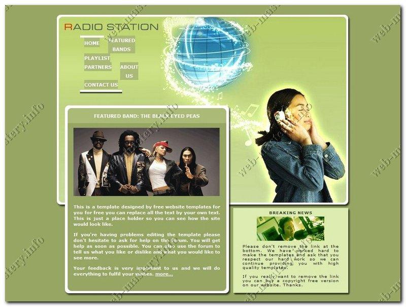 Музыкальная Радиостанция (Radio Station)