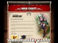 World of Warcraft - сайт