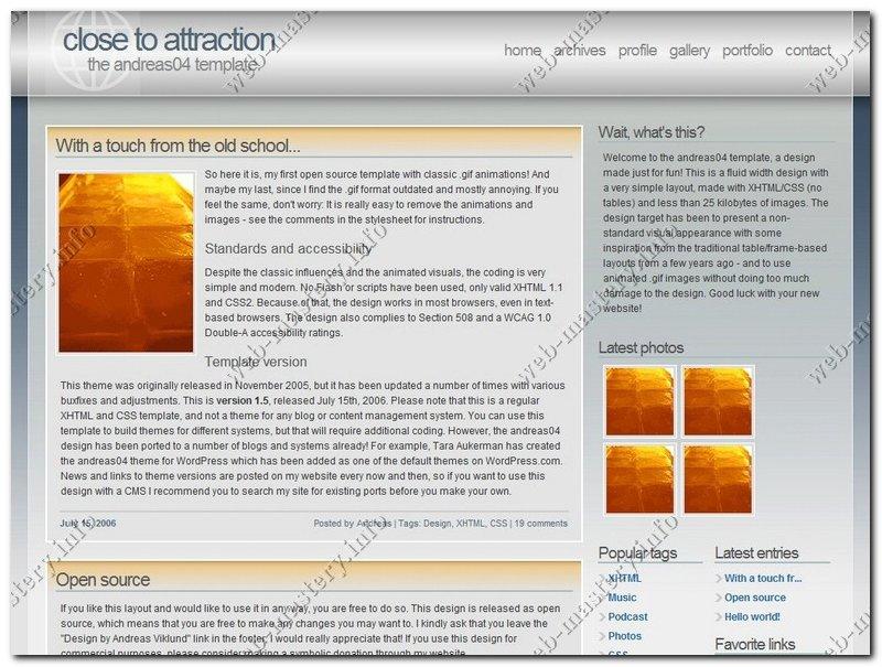 Резиновый шаблон сайта
