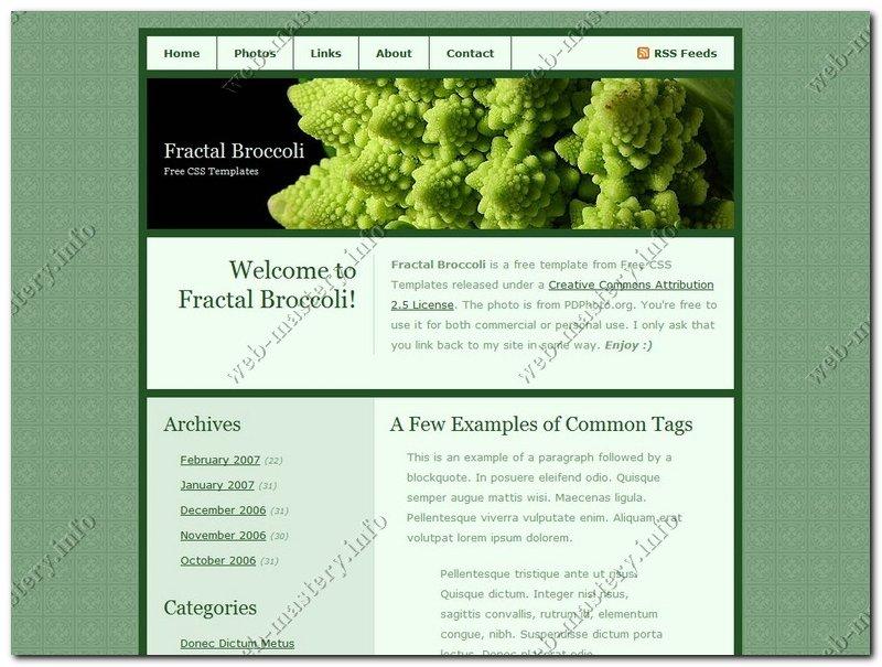 Брокколи (Broccoli)