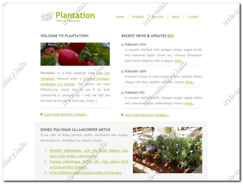 Сайт об огороде (Plantation)