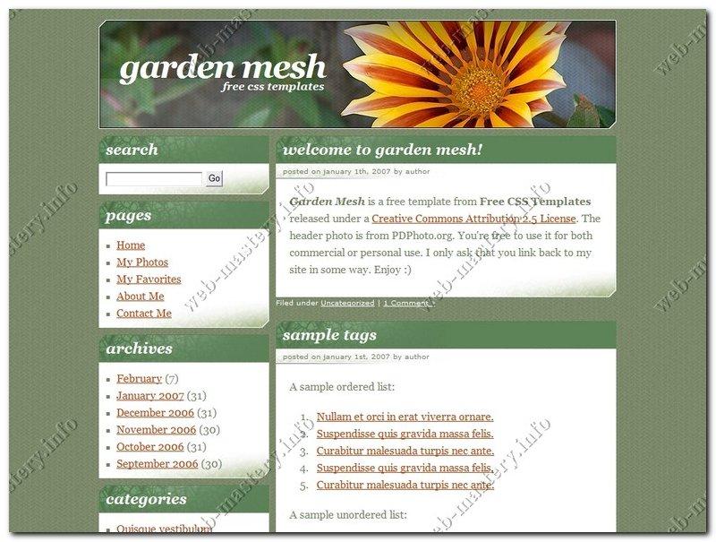 Шаблон сайта Garden