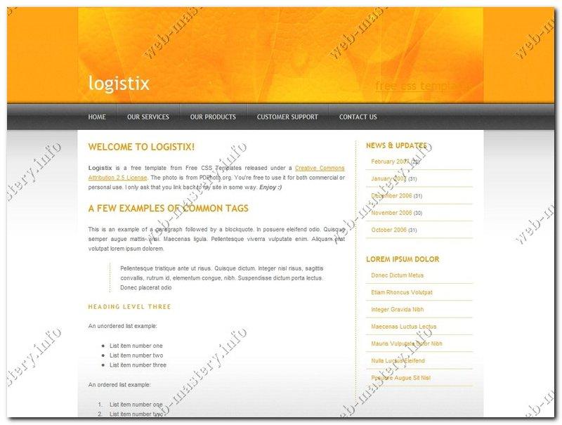 Шаблон веб страницы Logistix