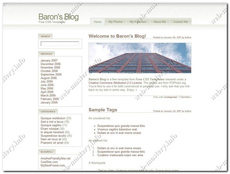 Светлый блог