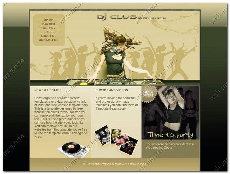 DJ Club (Клуб диджеев)