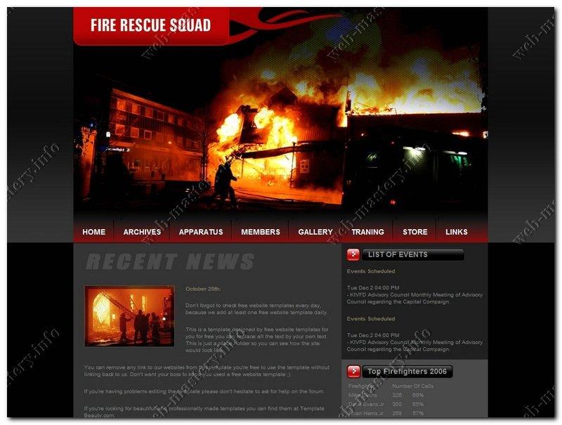 Сайт о пожарных