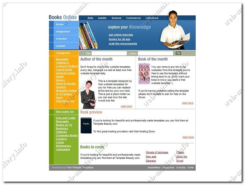 Сайт книг Books Online