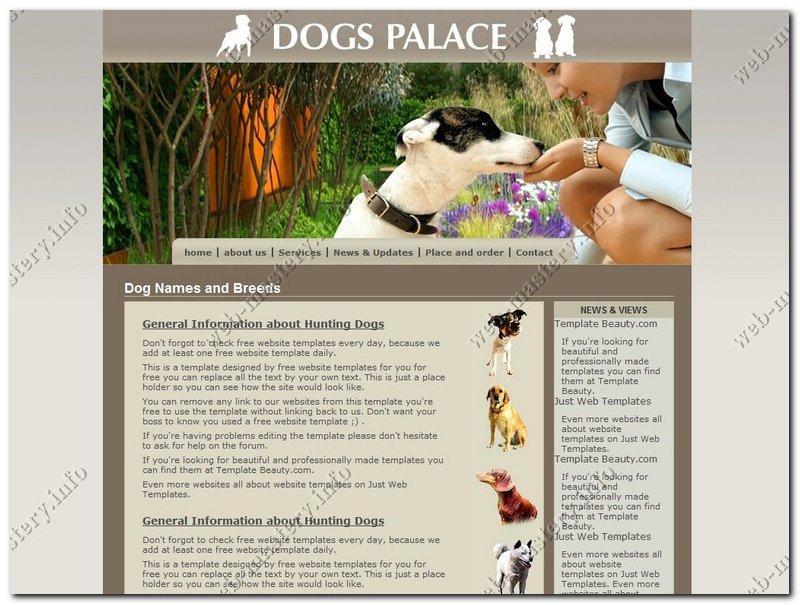 Шаблон сайта о собаках Dogs palace
