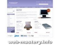 Компьютерный интернет магазин (Hardware Store)