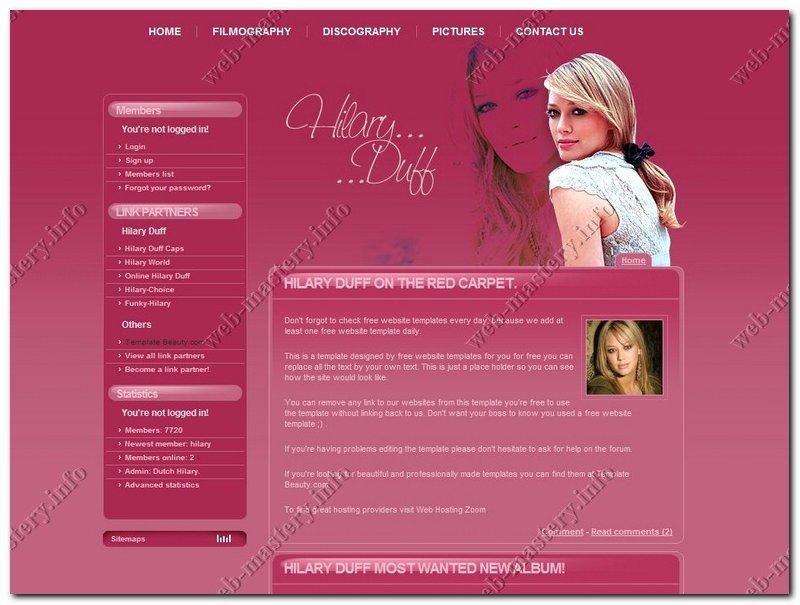 Сайт Hilary Duff
