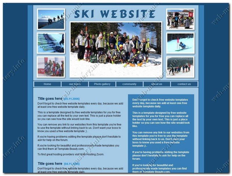 Шаблон сайта Ski