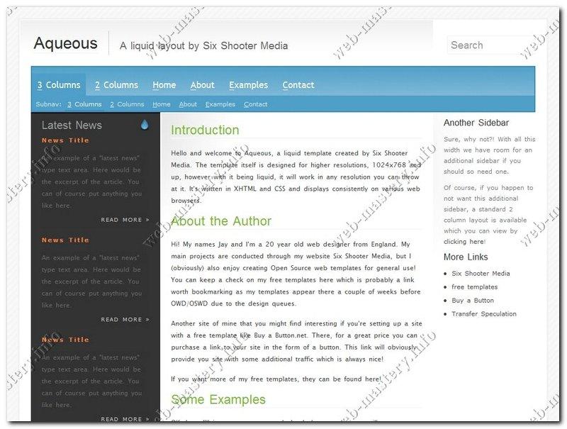 Шаблон сайта Aqueous (Водяной)