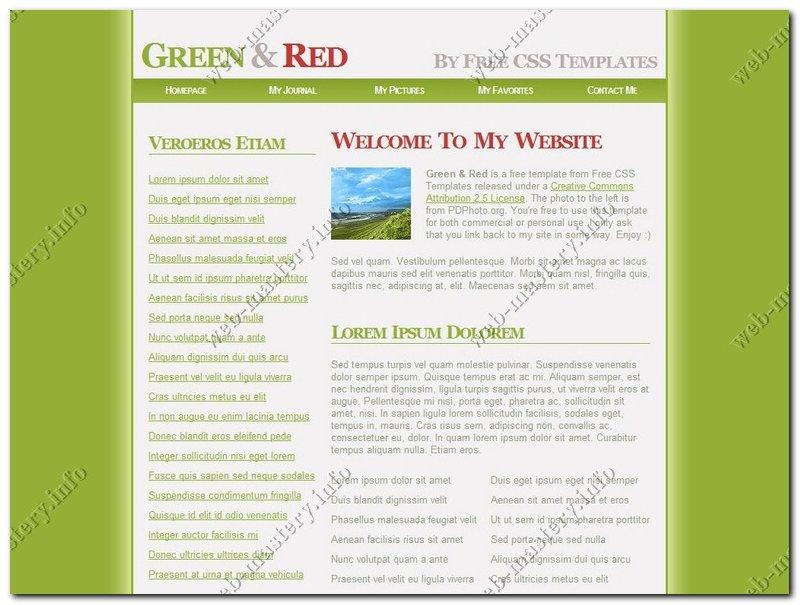 Дизайн Green & Red