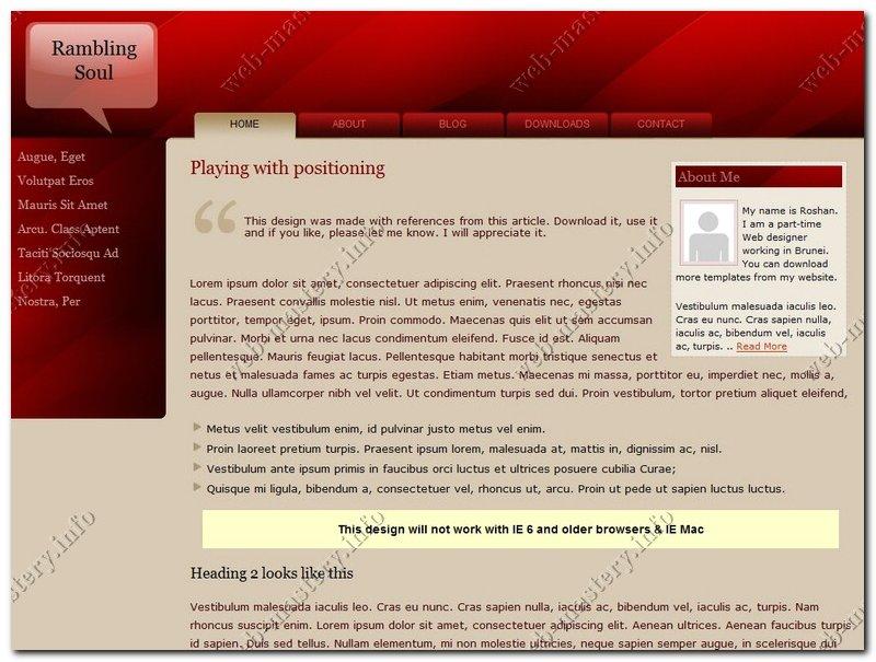 Дизайн сайта Rambling Soul 04