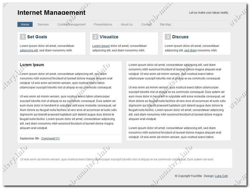 Шаблон Internet Management
