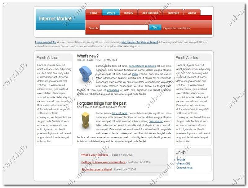 Шаблон Internet Market