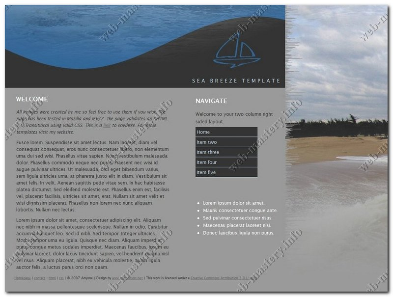 Дизайн Sea Breeze (Морской бриз)
