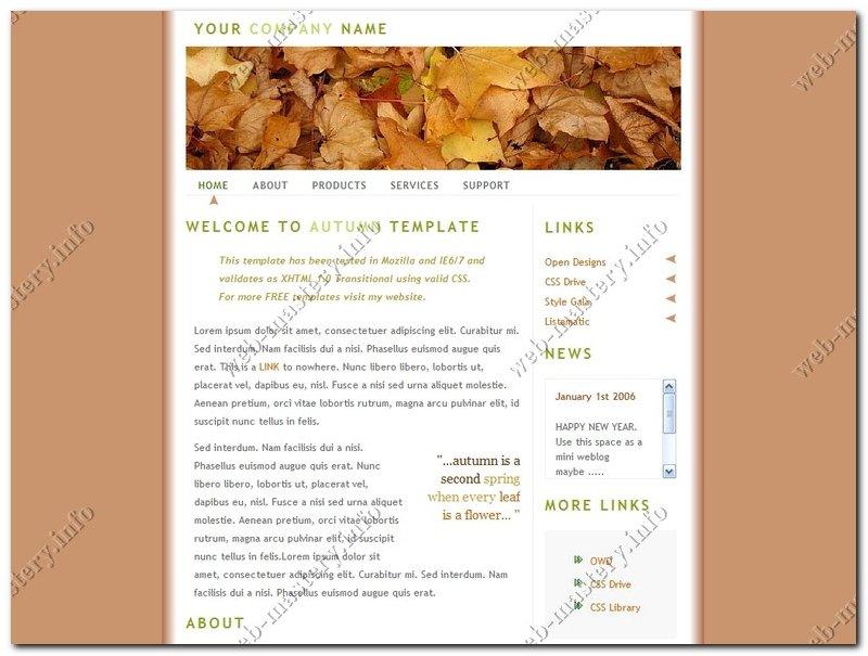 Дизайн Золотая осень
